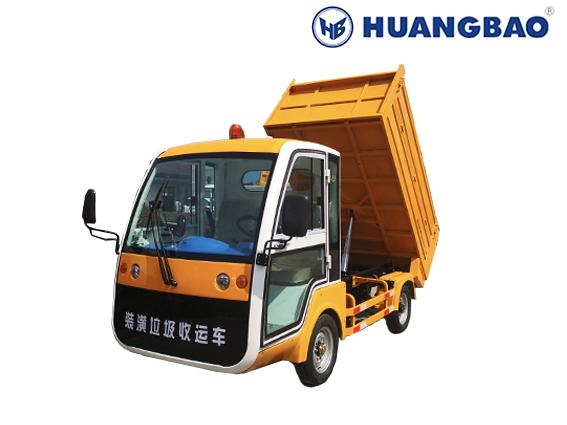 HQY2000B 电动四轮垃圾清运车