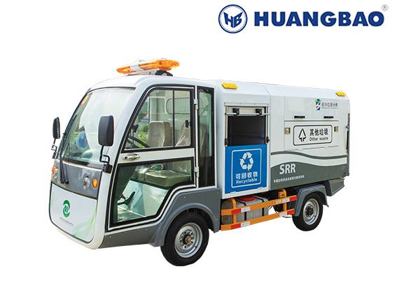 H2FL1500B 电动四轮两分类垃圾清运车